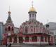 Кто же построил Казанский Собор на Красной площади в Москве?
