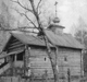 Князь Пожарский и земля Нижегородская